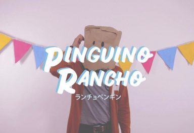 Pingüino Rancho - Videoclip